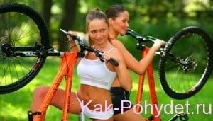 Велосипед для похудения.